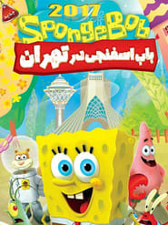 SpongeBob In Tehran