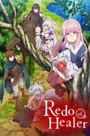 Redo of Healer Broadcast Version poster