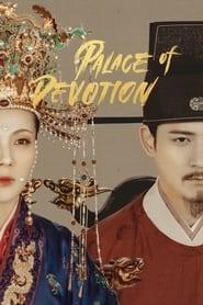 مشاهدة مسلسل Palace of Devotion مترجم أون لاين بجودة عالية