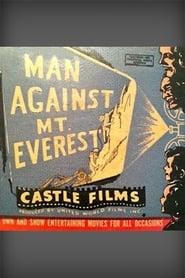 Man Against Mount Everest