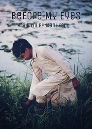 Before My Eyes (1989)