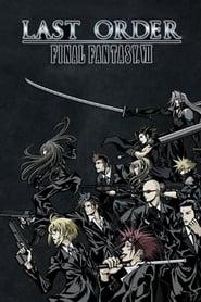 Poster Final Fantasy VII: Last Order 2005