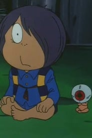 Spooky Kitaro: The All Seeing Eye