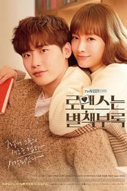Nonton Drama Korea Romance is a Bonus Book Subtitle Indonesia