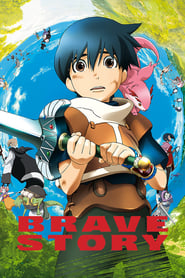 Poster Brave Story 2006