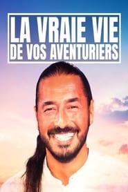 La vraie vie de vos aventuriers (2020)