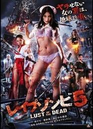 Rape Zombie Lust of the Dead 5 movie
