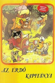 Captain of the Forest (1988)
