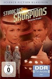 Poster Scorpion Hour 1968