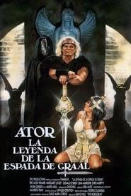 La leyenda de la espada de Graal 1990