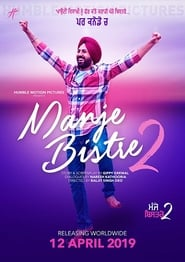 Manje Bistre 2 – 2019 Movie Punjabi HS WebRip 300mb 480p 1GB 720p 3GB 1080p