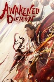 Awakened Demon (2021)