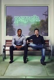 Psych-Azwaad Movie Database