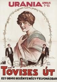 Lebenswogen 1917
