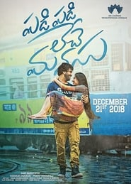 Padi Padi Leche Manasu (DVDScr) Full Movie Watch Online Free