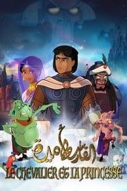 Regardez Le chevalier et la princesse Online HD Française (2019)