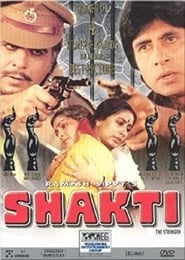 Shakti 1982