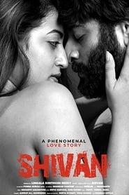 Shivan (2020) Telugu HDRip 480p & 720p | GDRive