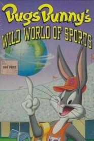 Bugs Bunny's Wild World of Sports (1989)