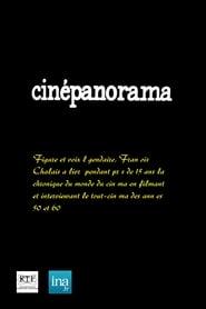 Poster Cinépanorama 1960