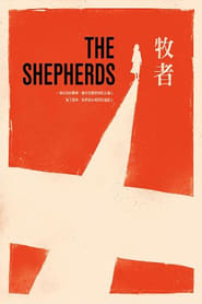 The Shepherds (2018)