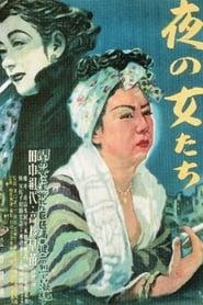 Mulheres da Noite 1948