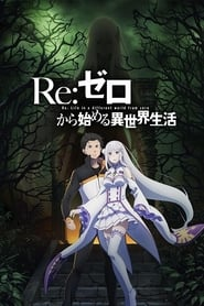 Re:ZERO -Starting Life in Another World- Online Lektor PL