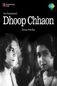 Dhoop Chhaon 1935