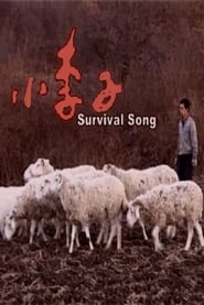 Survival Song