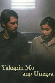 Yakapin Mo ang Umaga 2000