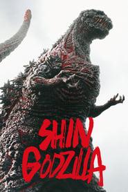 Shin Godzilla [2016]