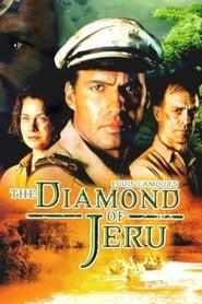 The Diamond of Jeru (2001)