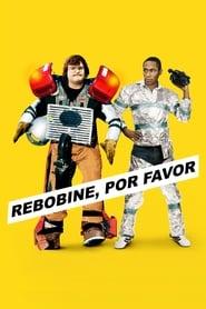 Rebobine, Por Favor
