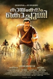 Watch Kayamkulam Kochunni