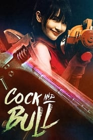 Cock and Bull (2016)