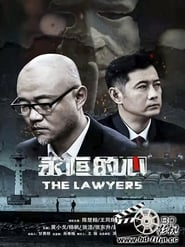 The Lawyers