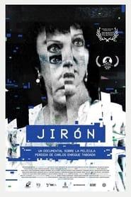 Jirón