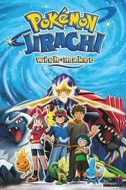 Pokémon – Jirachi Wish Maker (2003)