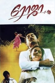 Roja (1992) HD Telugu Full Movie Watch Online Free