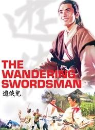 The Wandering Swordsman (1970)