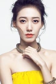 Gao Lu