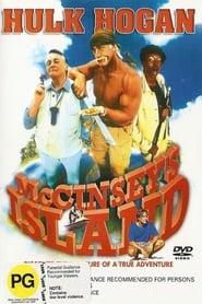 Островът на Маккинзи / McCinsey's Island (1998)