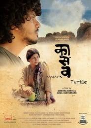 Kaasav 2017 Hindi Movie Sony WebRip 300mb 480p 900mb 720p 3GB 1080p