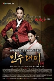 Queen Insoo (2011)