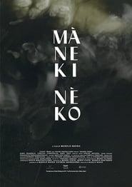 مشاهدة فيلم Maneki Neko مترجم