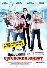 Rules of Single Life (2011)