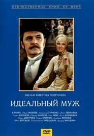 Affiche de Film An Ideal Husband