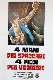 4 mani per spaccare 4 piedi per uccidere 1973