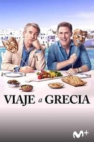 Viaje a Grecia (2020)