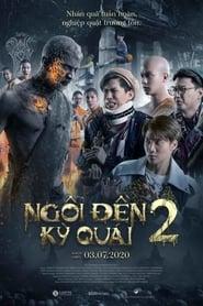 Regardez พี่นาค 2 Online HD Française (2020)
